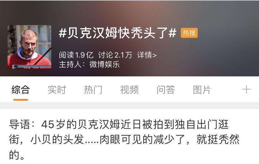 渣打:中國資產配置比例已提升15%,未來兩個領域值得關注