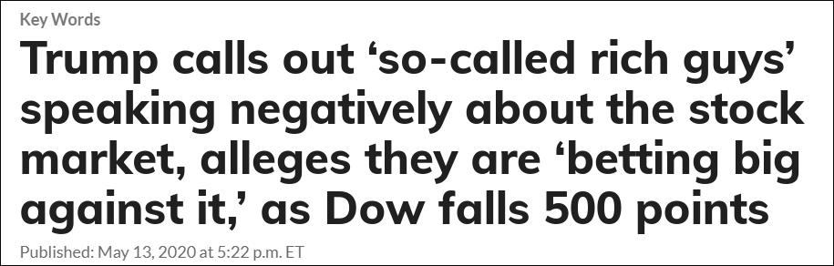 亿万富翁纷纷唱空 特朗普批:别听,他们在做空股市