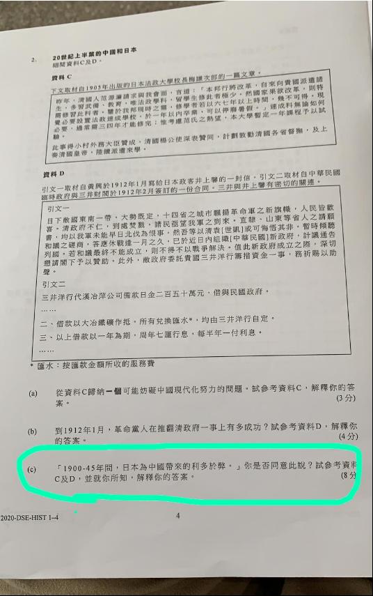 男子6元中大乐透1800万:坚持十余年差点放弃