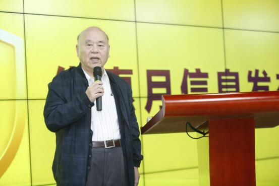 图:上海市餐饮烹饪行业协会老会长沈思明发表讲话