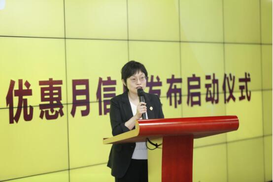 图:美团点评副总裁毛方发表致辞