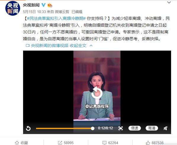"""""""下一个深圳""""?中国买家爆买金边房产"""