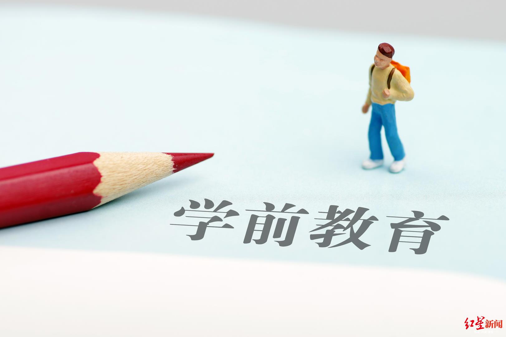 暴病毒不会布退北京被裁病毒白岩北京南方雨