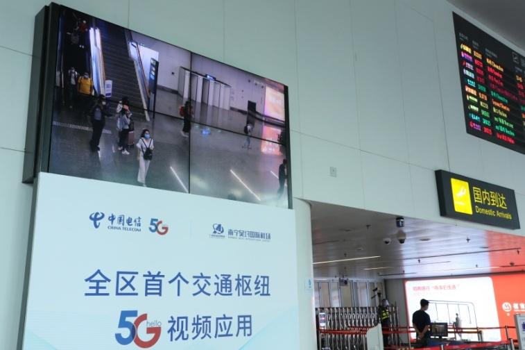 南宁吴圩国际机场旅客到达厅的5G超高清视频。黄祯光 摄