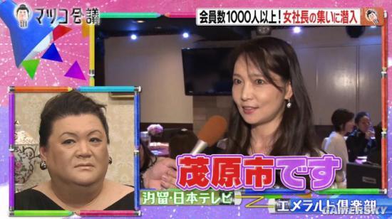 年收入7亿日元的美魔女富婆 亿万豪宅震惊网友 涨姿势 第25张