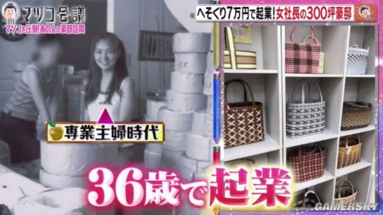年收入7亿日元的美魔女富婆 亿万豪宅震惊网友 涨姿势 第19张