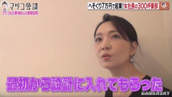 年收入7亿日元的美魔女富婆 亿万豪宅震惊网友 涨姿势 第15张