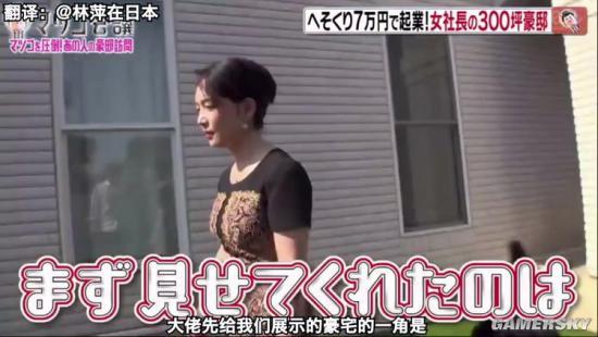 年收入7亿日元的美魔女富婆 亿万豪宅震惊网友 涨姿势 第7张