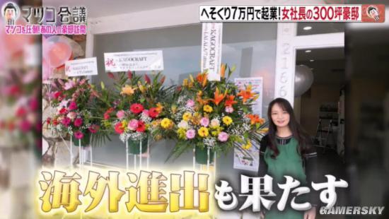 年收入7亿日元的美魔女富婆 亿万豪宅震惊网友 涨姿势 第23张
