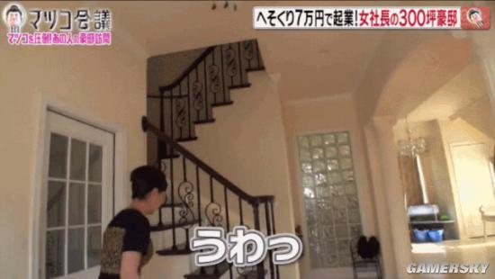 年收入7亿日元的美魔女富婆 亿万豪宅震惊网友 涨姿势 第10张