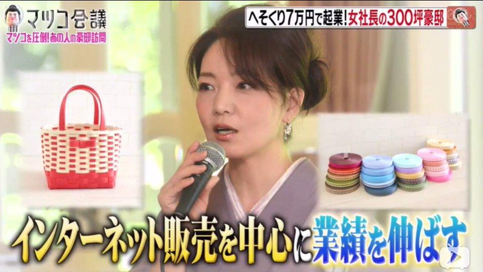 年收入7亿日元的美魔女富婆 亿万豪宅震惊网友 涨姿势 第2张