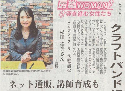 年收入7亿日元的美魔女富婆 亿万豪宅震惊网友 涨姿势 第4张