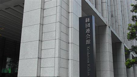 日本经团联呼吁企业实行三休制(富士电视台)