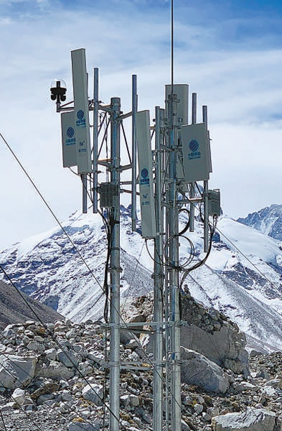 5300米珠峰大本营的5G基站。