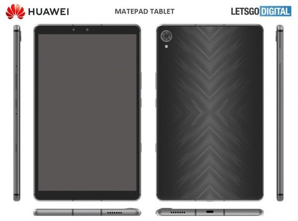 华为MatePad T曝新料 难道这是一款主打游戏的平板?