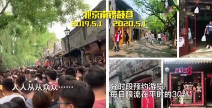 1.1万余名滞留武汉北京人员拟返京 每日限定进京1000人左右