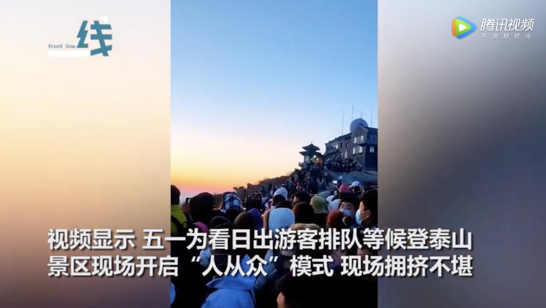 直击武汉首趟出港航班:乘务员哽咽播报