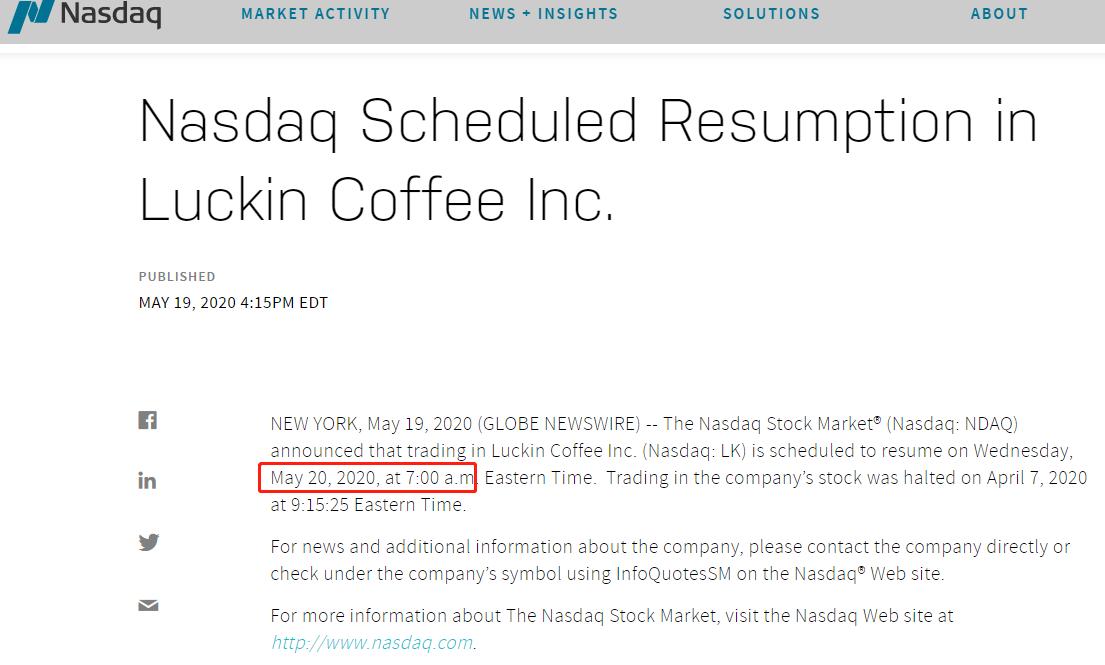 纳斯达克计划20日将瑞幸复牌 4月瑞幸被停止股票交易