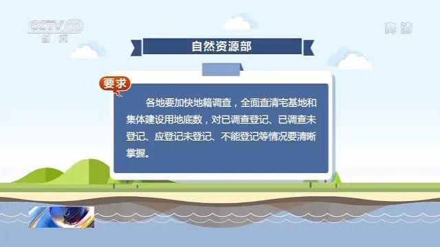 华春莹批美国每年花3亿美元抹黑中国