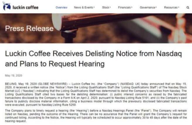 瑞幸咖啡面临强制退市 对中概股影响有多大?