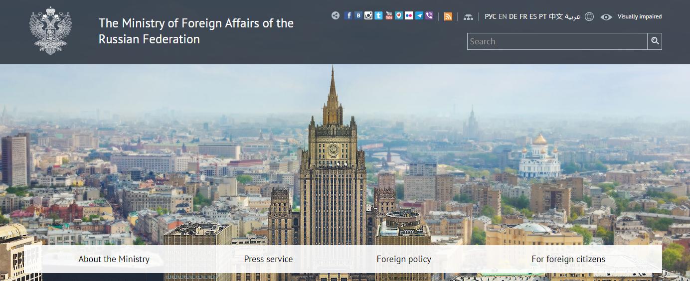 俄罗斯外交部网站截图