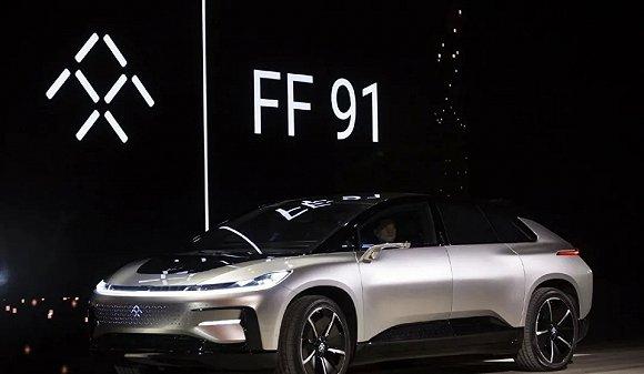 FF91,图源贾跃亭