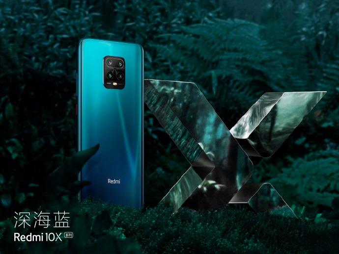 Redmi 10X深海蓝配色版官方实拍图公布:天容海色本澄清