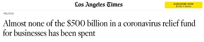 △《洛杉矶时报》报道:5000亿美元的救助基金,几乎没有被使用