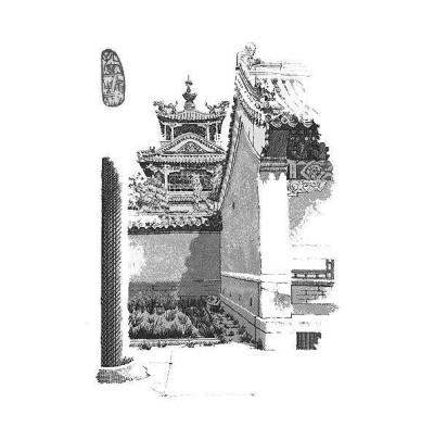 故宫六百年
