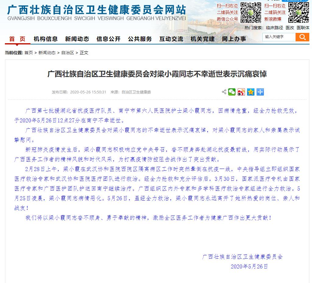 """黑龙江省迎""""五年最多人数""""高考 增设备用隔离考场"""