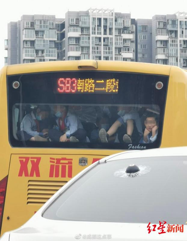 成都双流S83路公交超载,后窗挤满小学生?真相是…