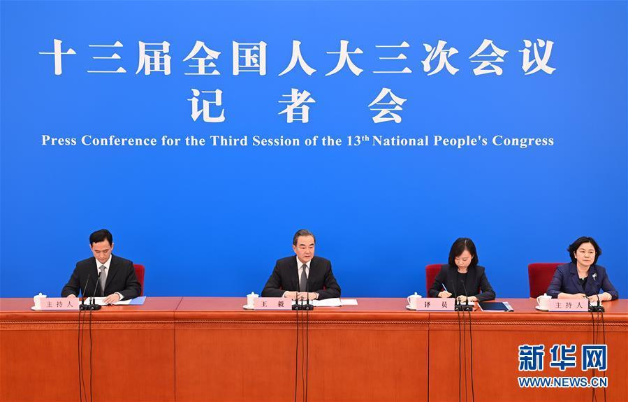 5月24日,十三届全国人大三次会议在北京人民大会堂举行视频记者会,国务委员兼外交部长王毅就中国外交政策和对外关系回答中外记者提问。 新华社记者 陈晔华 摄