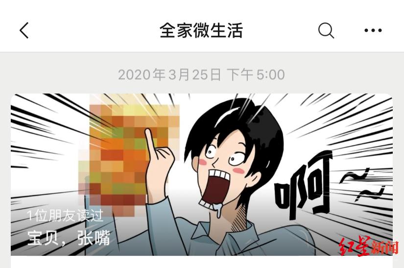鼎隆彩票下载