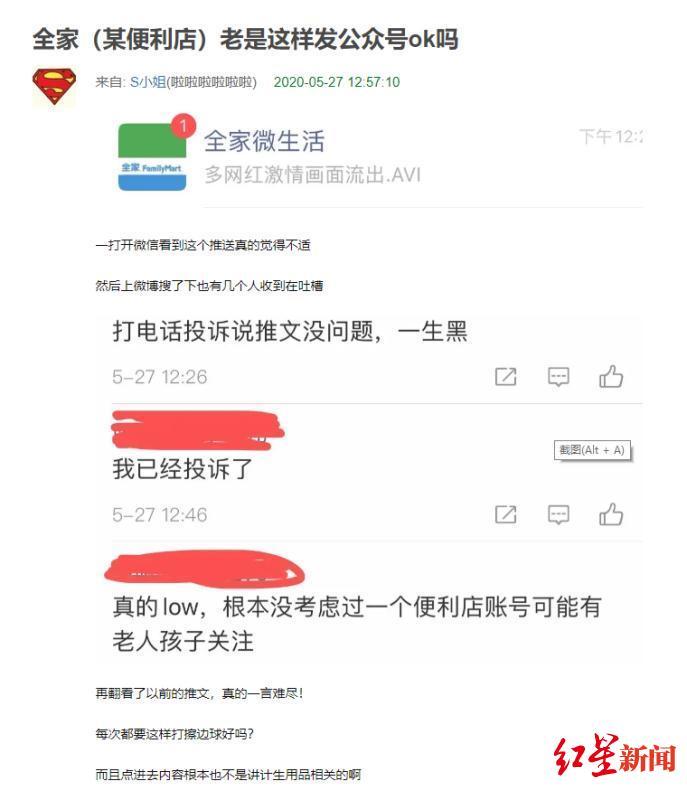 火红彩票app