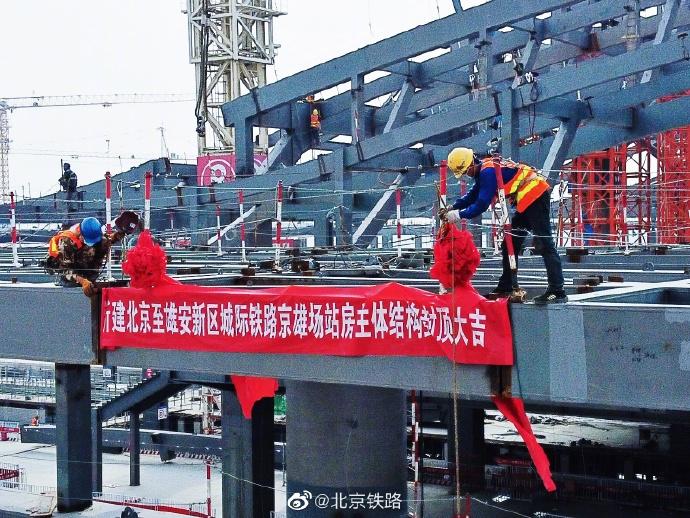"""来源:""""北京铁路""""微博"""
