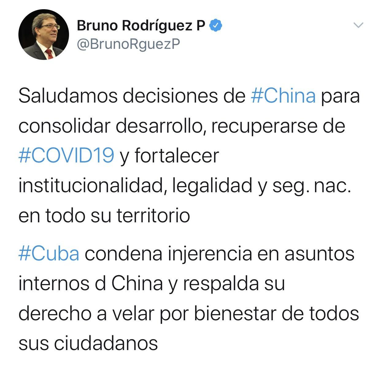 △古巴外长社交媒体发文截图