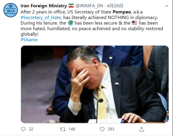 △伊朗外交部社交媒體截圖