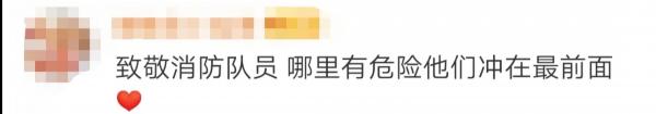 黑龍江新冠肺炎隔離點突發大火坍塌? 警方:造謠者被行拘5日