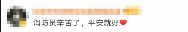 违者重罚!北京全面禁止滥食野生动物及其制品 6月起施行