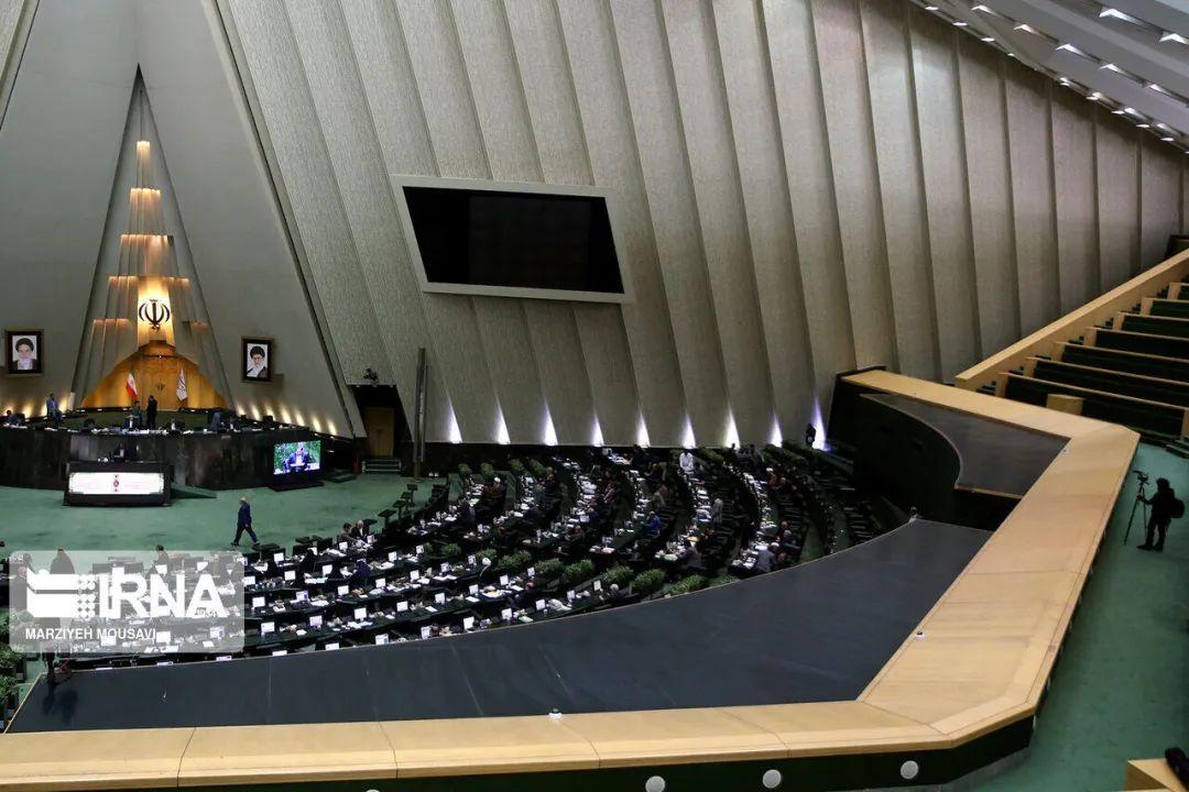 △伊朗议会(图片来源:伊通社)