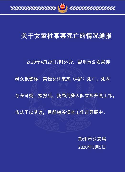 新冠疫苗重磅好消息,中国率先发布!