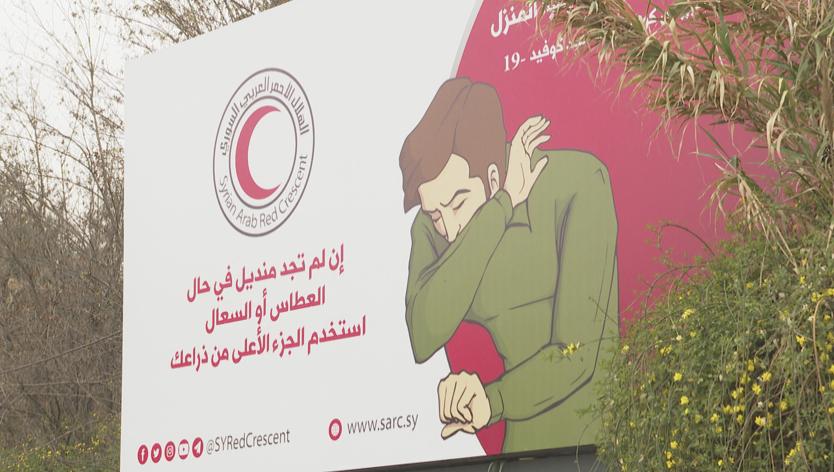 【蜗牛棋牌】叙利亚总统:若疫情失控 叙利亚将面临灾难