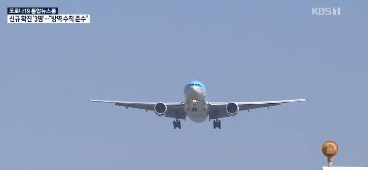 韩国客机资料图(KBS新闻)