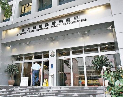 警方到西九龙总部逆黑组办公室调查(东网)