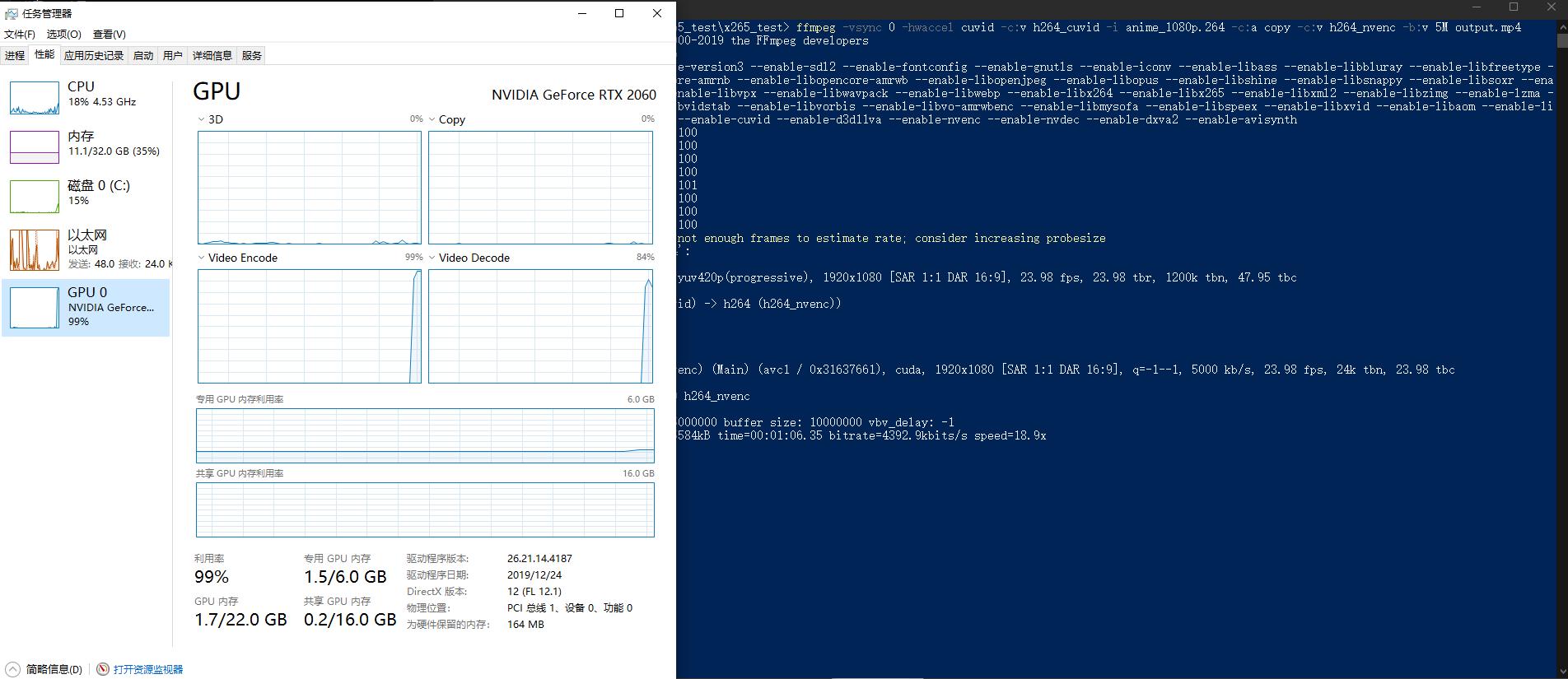 Win10任务管理器里面的GPU占用率到底是怎么算的?的照片 - 5