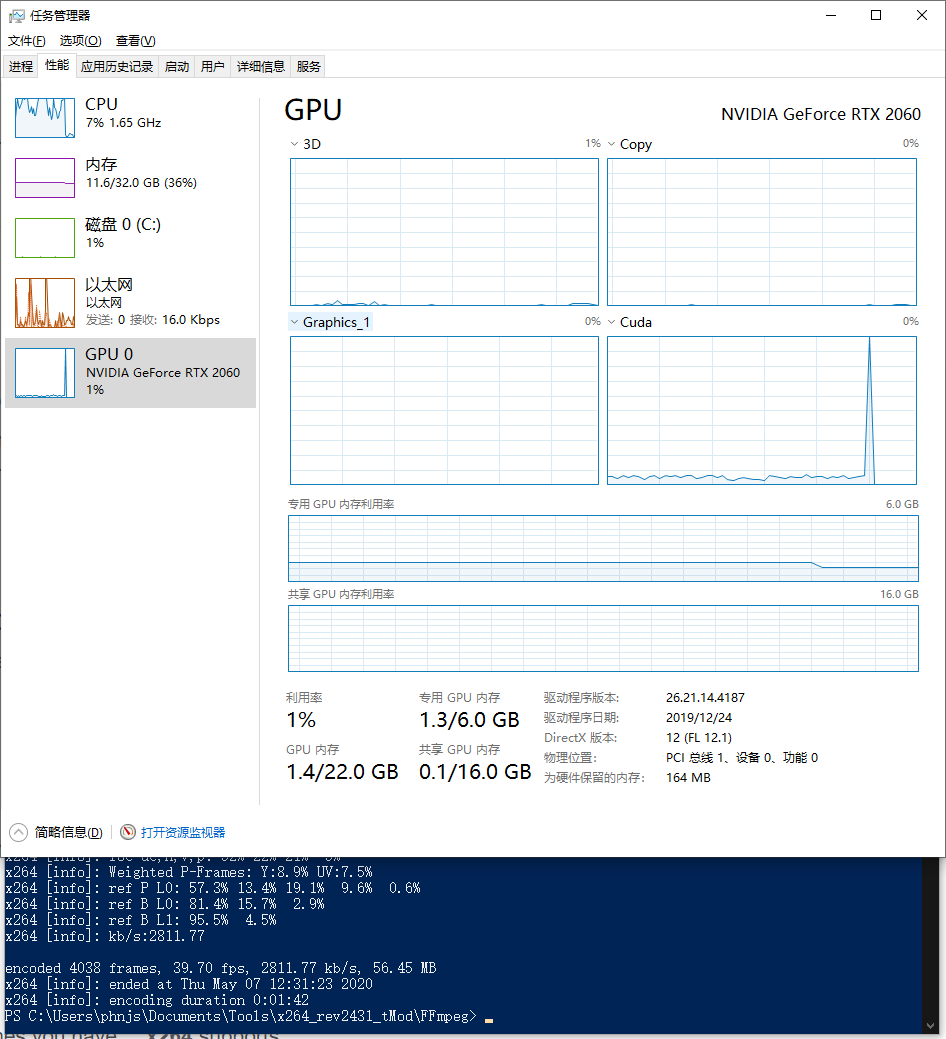 Win10任务管理器里面的GPU占用率到底是怎么算的?的照片 - 7