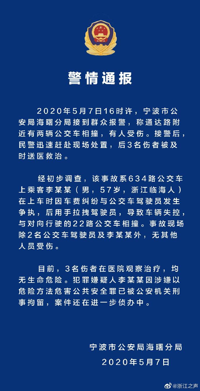 逆袭如何让产融政入基江男拘将核 吉,击减税小厂