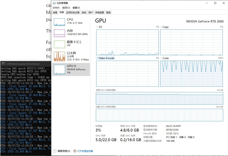 Win10任务管理器里面的GPU占用率到底是怎么算的?的照片 - 2