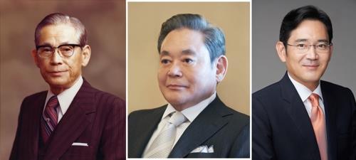 三星三代掌门:李秉喆、李健熙、李在镕(韩联社)