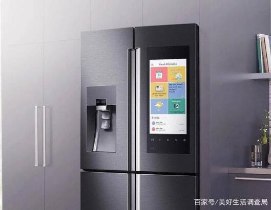 与传统冰箱相比智能冰箱到底有多好用?